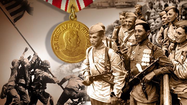 В России отмечается День воинской славы в честь окончания Второй мировой войны