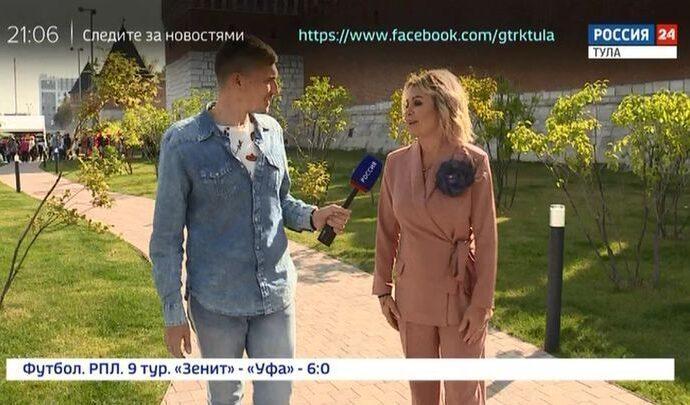 Россия 24 Тула. Эфир от 28.09.2020