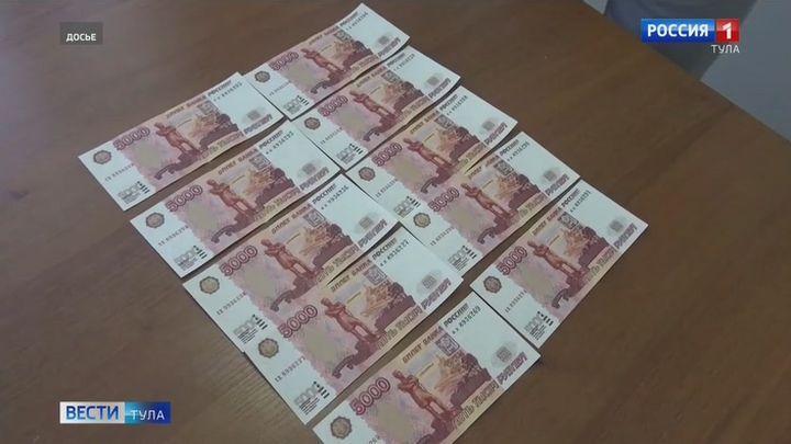 В Тульской области задержаны подозреваемые в сбыте фальшивых купюр