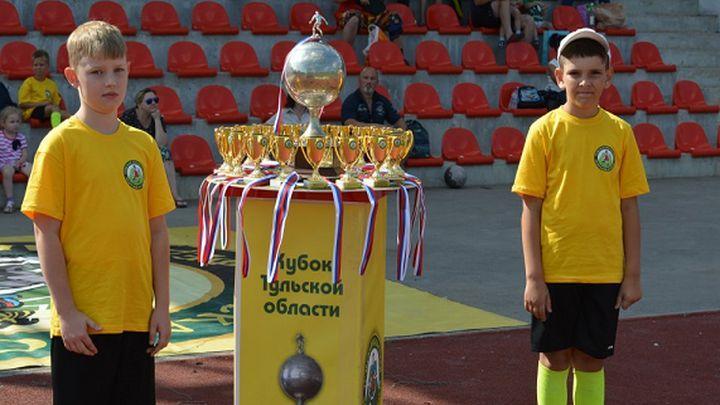 Обладатели Кубка Тульской области по футболу определятся в День города Тулы