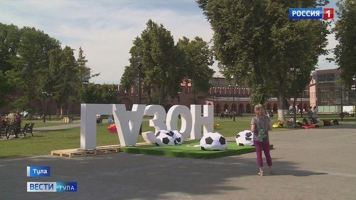 Вместе с летом завершился сезонный молодежный проект «Газон 2020»