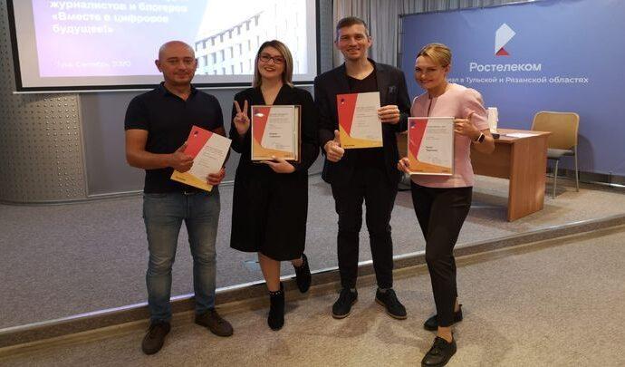 Журналисты ГТРК «Тула» в числе лучших в стране