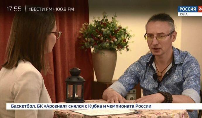 Интервью. Сергей Губарев