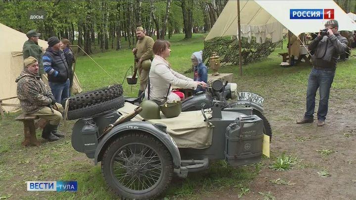В Тульской области пройдет «Живой урок истории»