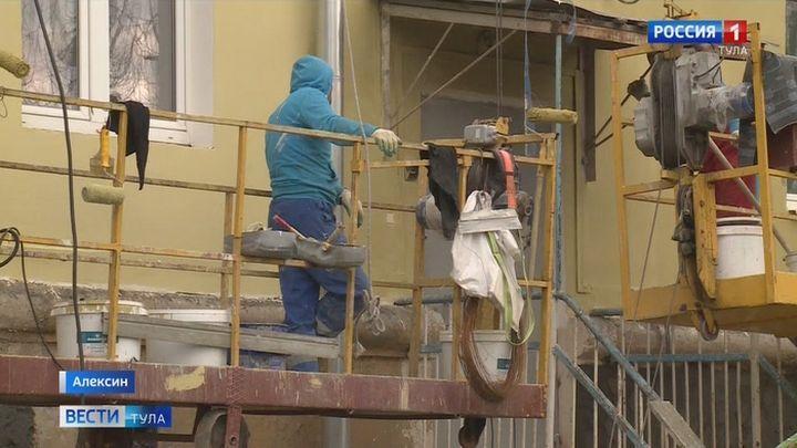 В Алексине продолжается капитальный ремонт в многоквартирных домах