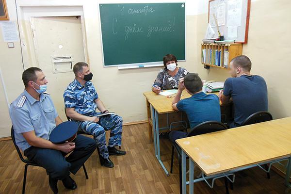 День знаний отметили и в исправительных учреждениях Тульской области