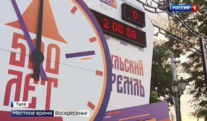 Как Тула отпраздновала 500-летие кремля