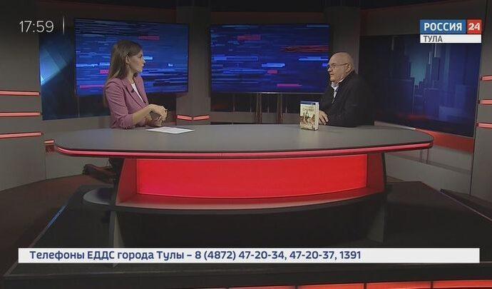 Интервью. Александр Лапин