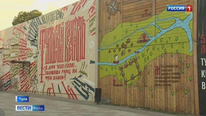 На Казанской набережной готовится к открытию новая выставка