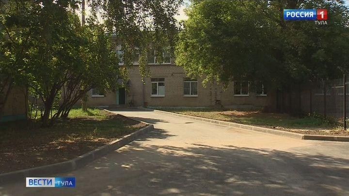 В Туле активно проходит приемка объектов «Народного бюджета»