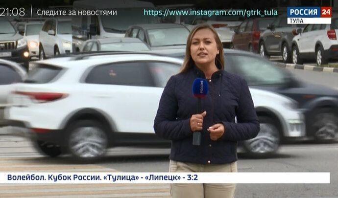 Россия 24 Тула. Эфир от 14.09.2020