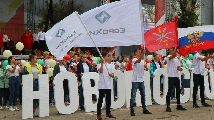 Новомосковск и «Азот» вместе отпраздновали дни рождения