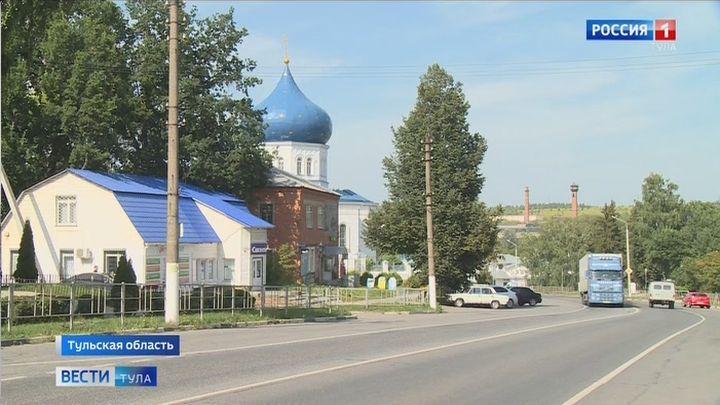 Три тульских города получат 180 млн рублей на благоустройство