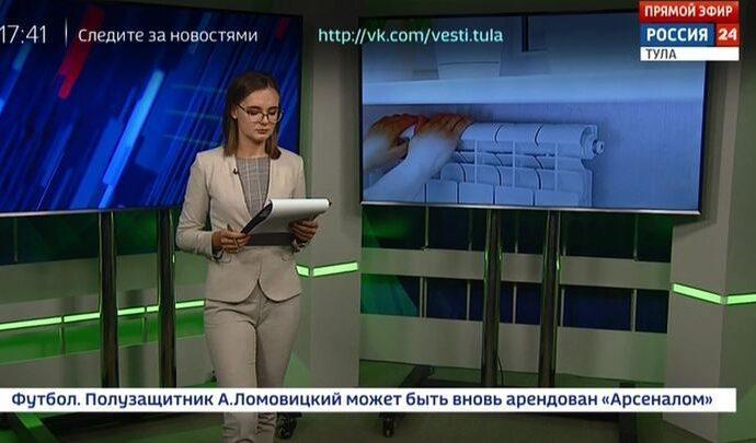 Россия 24 Тула. Эфир от 29.09.2020