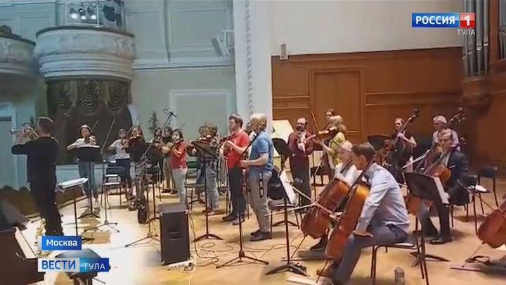 Камерный состав Тульского филармонического симфонического оркестра выступил в Московской консерватории имени Петра Чайковского