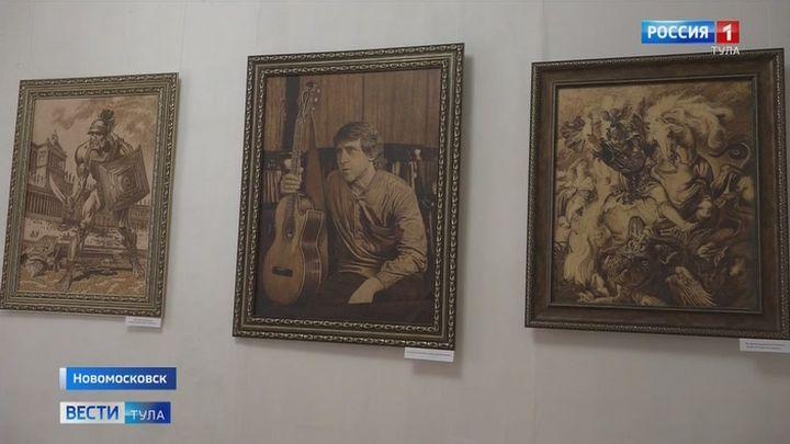 В археологическом музее Новомосковска открылась экспозиция «Я рисую огнем»