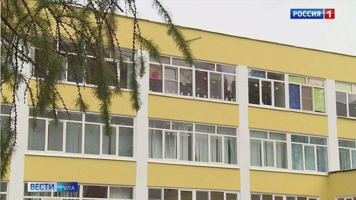 В Туле продолжается ремонт социальных учреждений по программе «Народный бюджет»