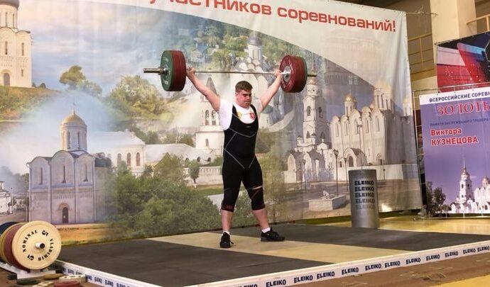 Тульские тяжелоатлеты завоевали полный комплект медалей во Владимире
