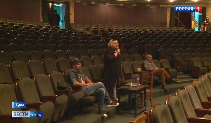 В Тульской области открылся театрально-концертный сезон