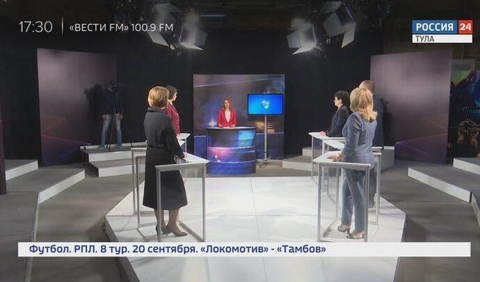 Россия 24 Тула. Ток-шоу. Эфир от 18.09.2020