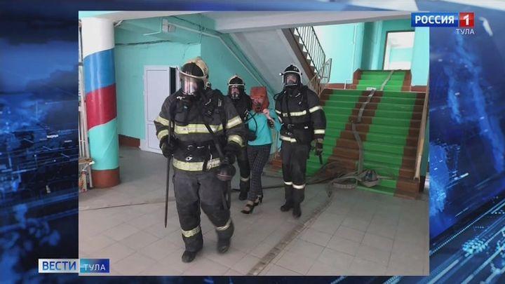 В Ефремовской школе прошли пожарно-тактические учения