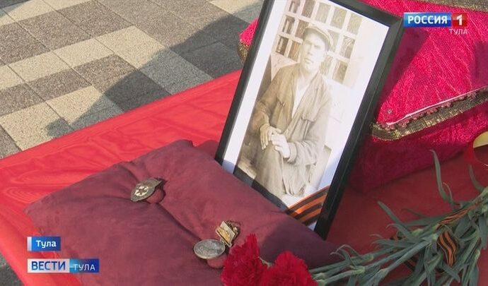 В Тульской области прошла передача родственникам останков бойца-красноармейца