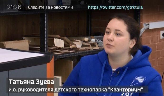 Интервью. Татьяна Зуева