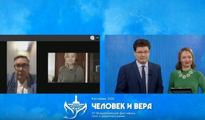 Радио России «Тула» вошло в число лучших конкурса «Человек и вера»
