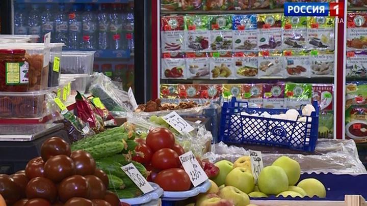 Роспотребнадзор расскажет тулякам о реализации плодоовощной продукции