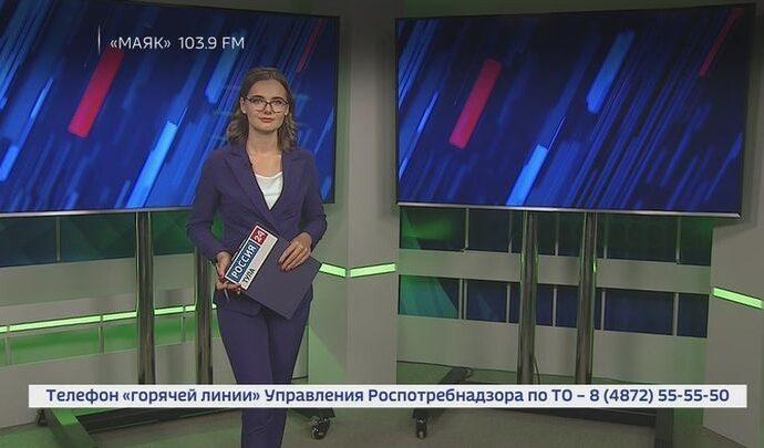 Россия 24 Тула. Эфир от 02.10.2020