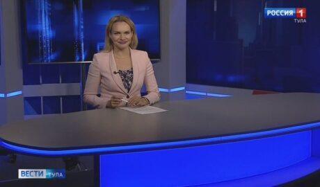 Вести Тула. Эфир от 23.10.2020