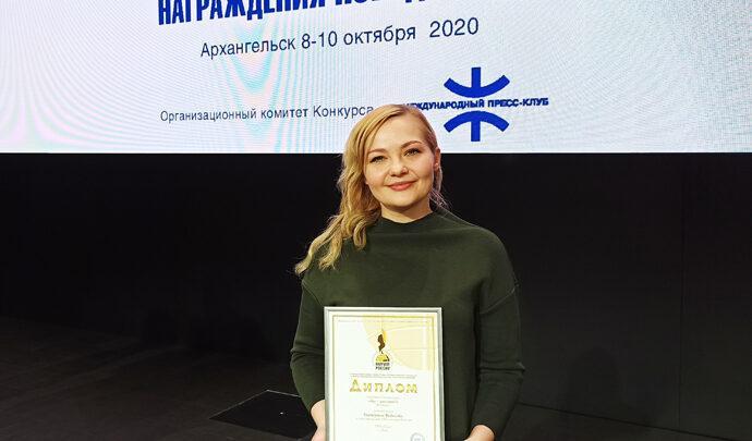 Корреспондент тульского филиала ВГТРК стала призером конкурса «Патриот России»