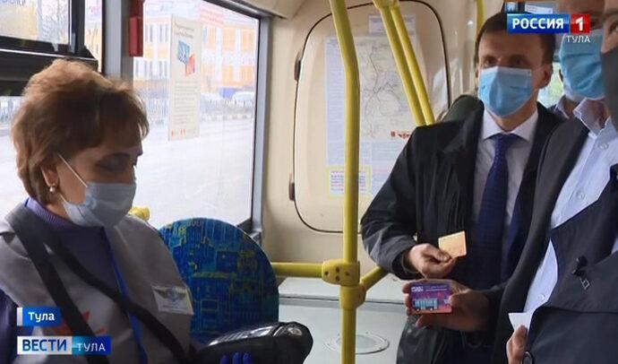 Проезд по «Тройке» в Туле обойдется в 15 рублей