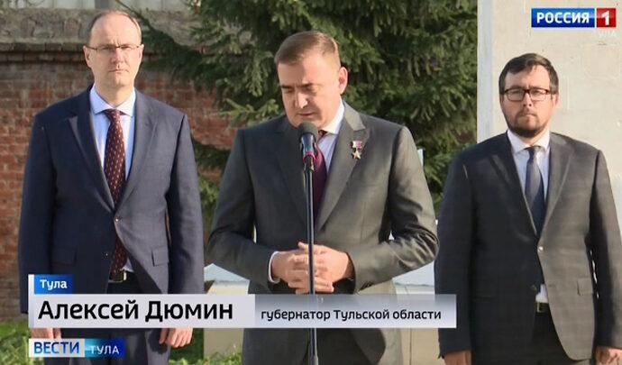 Алексей Дюмин: наши предки защитили свою страну и весь мир