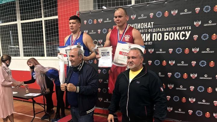 Чемпионат ЦФО по боксу