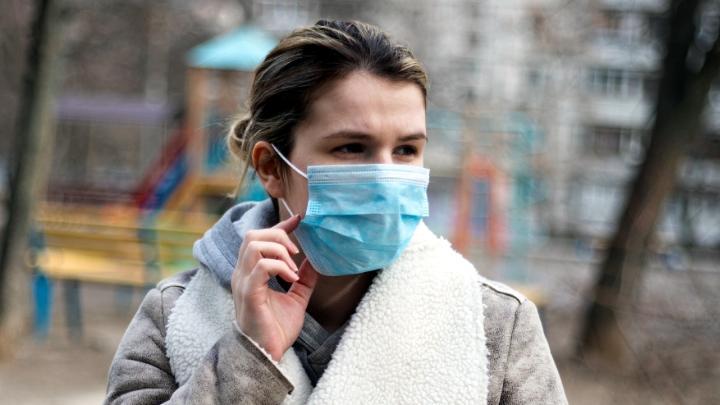 Маска защита от коронавируса
