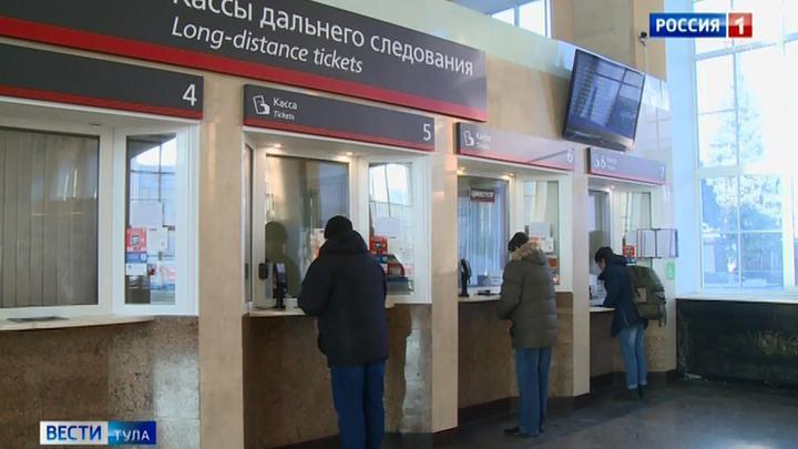 Вокзалы МЖД становятся  «цифровыми»