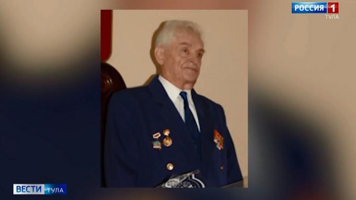 Почетный гражданин Тульской области отмечает 95-летие