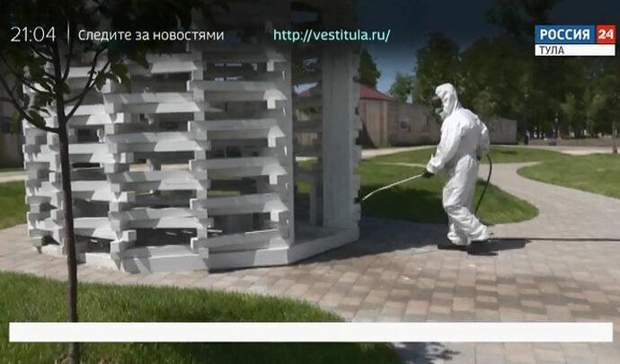 Россия 24 Тула. Эфир от 06.10.2020