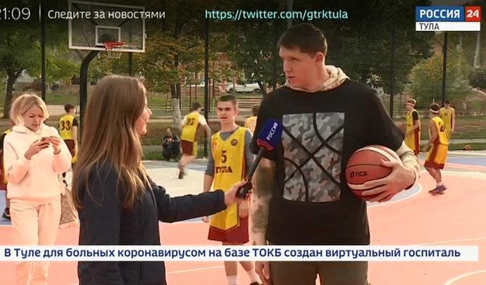 Россия 24 Тула. Эфир от 07.10.2020