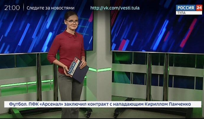 Россия 24 Тула. Эфир от 12.10.2020