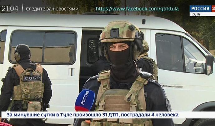 Россия 24 Тула. Эфир от 08.10.2020