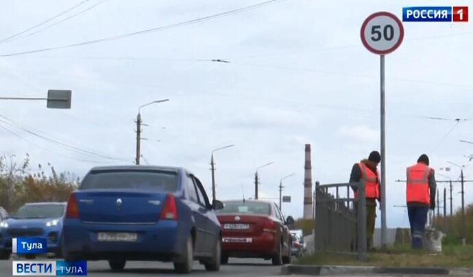 На тульских улицах меняют дорожные знаки