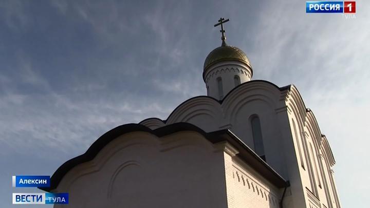 В Алексине освятили храм в честь Покрова Пресвятой Богородицы