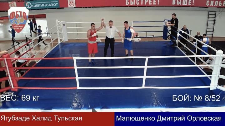 Пятеро тульских боксёров выступят в полуфиналах чемпионата ЦФО