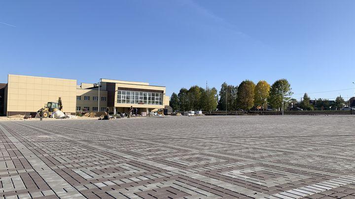 В Ефремове появится новая площадь
