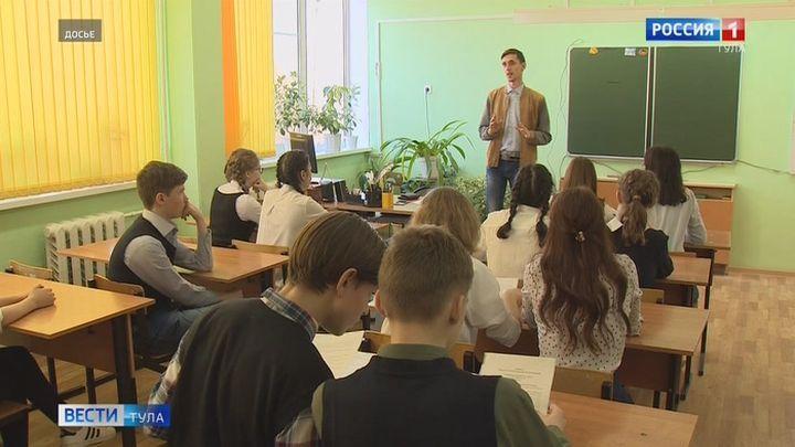 В российских школах изменится программа по истории