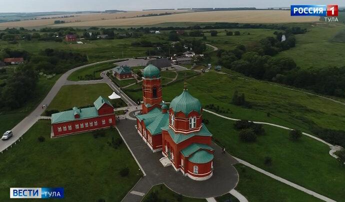 На Куликовом поле обсудят роль битвы в истории России
