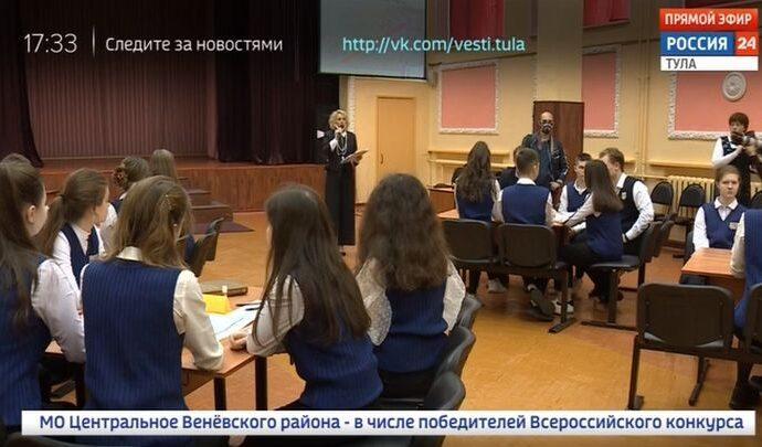 Единый классный час в тульских школах посвятили 500-летию кремля