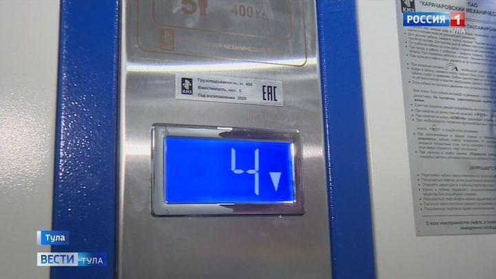 В Тульской области внепланово меняют лифты в многоквартирных домах